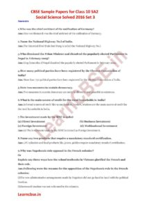 CBSE-SAMPLE-PAPER-3-FOR-SOCIAL-SCIENCES-ANSWERS   Toppr Bytes
