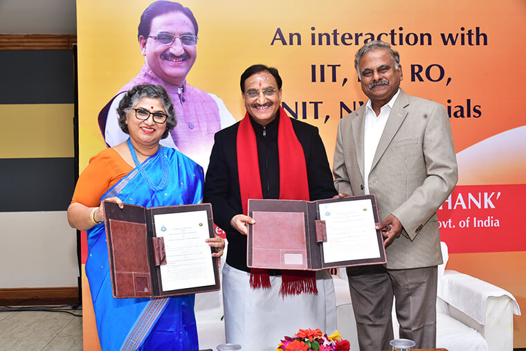 iit and aiims pact